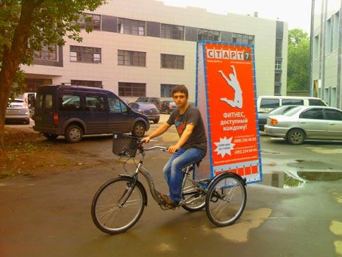 Идеи бизнеса - велореклама