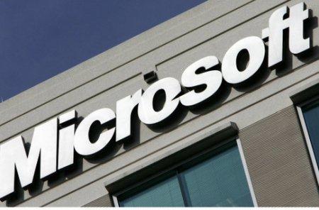 Microsoft выпустила новейший Office