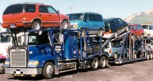 Сервисы по транспортировке каров