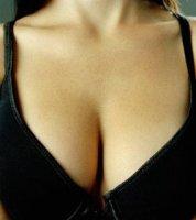Прекрасная грудь.