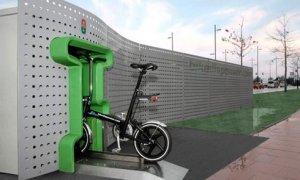 Автомат по выдаче велосипедов