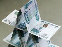 МВД РФ разоблачило большущую финансовую пирамиду