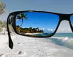 Солнцезащитные очки высочайшего разрешения