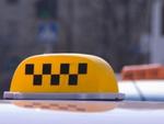 Идеи бизнеса - предоставляем услугу срочного таксо