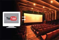 Кинозалы для просмотра любительского видео