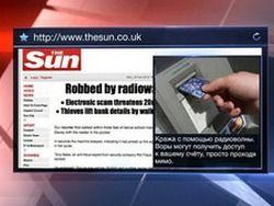 """Мошенники разыскали новейший метод """"взламывать"""" счета - сохранность"""
