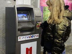 Банкомат в метро похищал средства москвичей - мошенничества